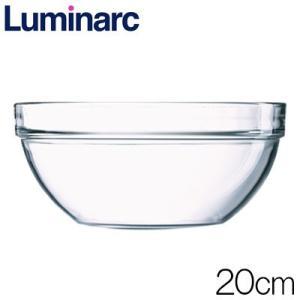 リュミナルク Luminarc アンピラブル サラダボウル20cm 品番:2370-330 強化ガラス製|hoonstore