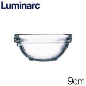 リュミナルク Luminarc アンピラブル サラダボウル9cm 品番:2370-325 強化ガラス製|hoonstore