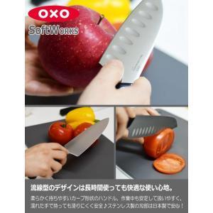 オクソー OXO ソフトワークス ミニサントクナイフ 10cm 品番:843-689|hoonstore|04