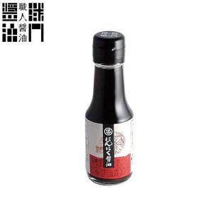 職人醤油 鷹取醤油 にんにく醤油 容量100ml 品番 3675-33|hoonstore