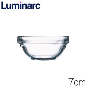 リュミナルク Luminarc アンピラブル サラダボウル7cm 品番:2370-324 強化ガラス製|hoonstore