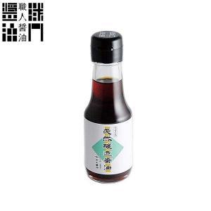 職人醤油 片上醤油 うすくち天然醸造醤油 容量100ml 品番 3675-24|hoonstore