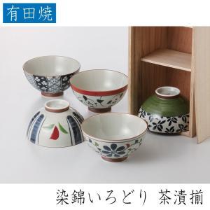 西海陶器 染錦いろどり 茶漬揃 有田焼 磁器製 ※木箱入り 茶碗が5個セットでお買得!|hoonstore
