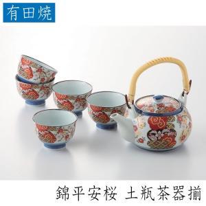 西海陶器 錦平安桜 土瓶茶器揃  有田焼 材質:磁器 土瓶1個と湯呑5個がセットでお買得!|hoonstore