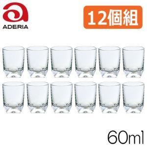 石塚硝子 アデリアグラス エクセルWウイスキー 12個セット 326 容量60ml|hoonstore