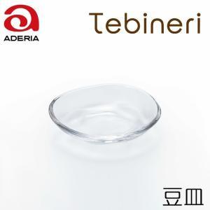 石塚硝子 アデリアグラス てびねり 豆皿 P-6412|hoonstore