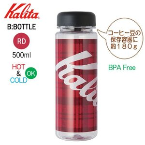 カリタ Kalita ビーボトル B:BOTTLE RD 500ml|hoonstore