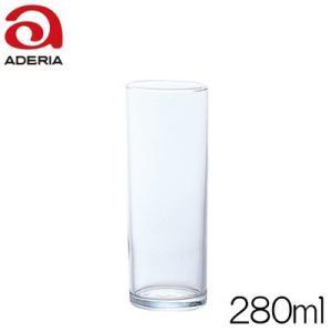 石塚硝子 アデリアグラス ゾンビー10 B-4423 容量280ml|hoonstore