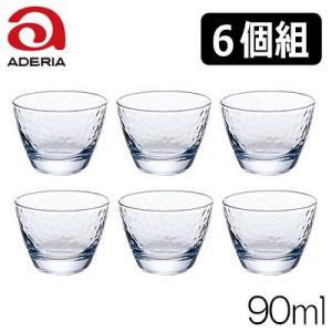 石塚硝子 アデリアグラス キュラソー 吟醸 6個セット 容量90ml B-6413-6|hoonstore