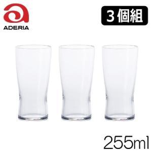 石塚硝子 アデリアグラス 薄吹きビアグラスS 3個組 容量255ml B-6769 強化ガラス製|hoonstore