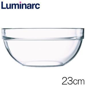 リュミナルク Luminarc アンピラブル サラダボウル23cm 品番:2370-346 強化ガラス製|hoonstore