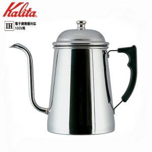 カリタ Kalita 電磁ポット1.3L  ※ガス・IH対応:100V専用 品番:#52057|hoonstore