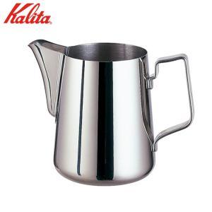 カリタ Kalita ミルクフォーマーポット ステンレス製 容量600ml 品番:#64119|hoonstore