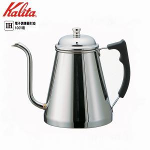 カリタ Kalita 電磁ポット1.0L  ※ガス・IH対応:100V専用 品番:#52077
