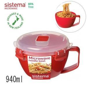 sistema システマ Microwave マイクロウェーブ ヌードルボウル940 実用容量:900ml 60‐805|hoonstore