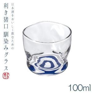 石塚硝子 アデリアグラス 利き猪口 馴染みグラス 6726 容量100ml|hoonstore