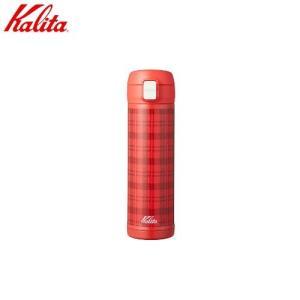カリタ Kalita カリタ タータンチェック480 ステンレス製携帯用まほうびん 容量約480ml カラー:ホワイト 品番:#73126|hoonstore
