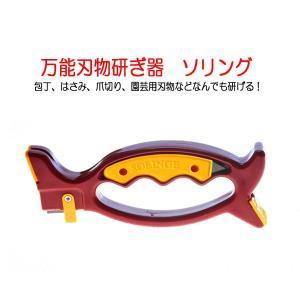 SOLINGE 万能研ぎ器 ソリング 5416-1 ※セラミック刃は研げません|hoonstore