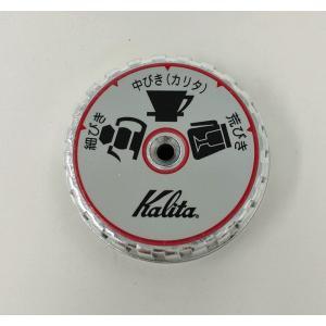【部品】Kalita カリタ ナイスカットミル用調整ダイヤル   #81014|hoonstore