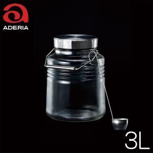 アデリアグラス MCコンテナ3L ※レードル付|hoonstore