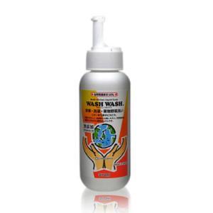 【20%OFF】地の塩 台所用液体せっけん ウォッシュ・ウォッシュ 310ml 手肌に優しく、自然界で分解しやすい、天然由来の原料から作られた液体せっけんです。|hoonstore