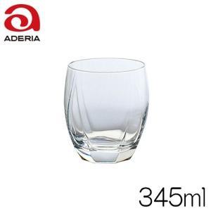 石塚硝子 アデリアグラス サージュオールド11 B-6484 容量345ml |hoonstore
