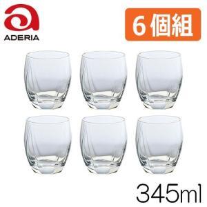 石塚硝子 アデリアグラス サージュオールド11 B-6484 6個セット 容量345ml |hoonstore