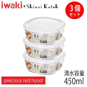 iwaki イワキ Shinzi Katoh  パック&レンジ precious red hood 3個セット 満水容量450ml|hoonstore