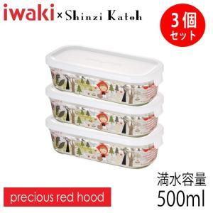 iwaki イワキ Shinzi Katoh  パック&レンジ precious red hood 3個セット 満水容量500ml|hoonstore