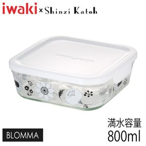 iwaki イワキ Shinzi Katoh  パック&レンジ BLOMMA  満水容量800ml|hoonstore