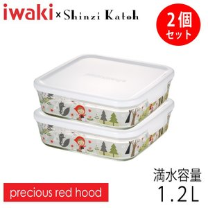 iwaki イワキ Shinzi Katoh  パック&レンジ precious red hood 2個セット 満水容量1.2L|hoonstore