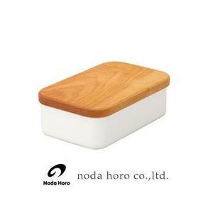 野田琺瑯 バターケース 200g用  木蓋付 BT-200|hoonstore
