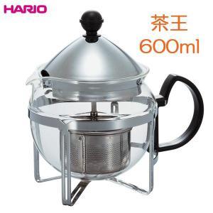 ハリオ HARIO 茶王 チャオール シルバー 実用容量600ml 4杯用 |hoonstore