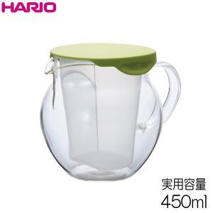 ハリオ HARIO 茶茶・フラッティ 実用容量450ml カラー:グラスグリーン|hoonstore