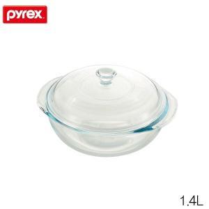 パイレックス PYREX 蓋付きキャセロール1.4L 内径約19cm|hoonstore