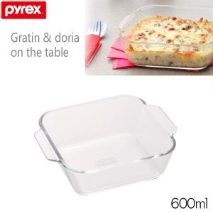 パイレックス PYREX グラタン・ドリアオンザテーブル 600ml  CP-8583 耐熱ガラス製|hoonstore