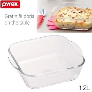 パイレックス PYREX グラタン・ドリアオンザテーブル 1.2L  CP-8584  耐熱ガラス製|hoonstore