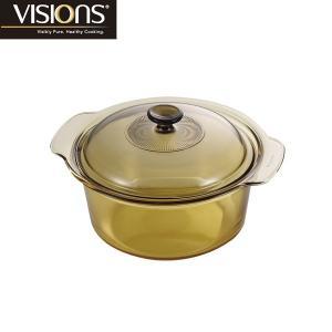 ビジョン VISIONS スープポット3.5L 両手鍋 ※IH非対応|hoonstore