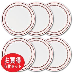 コレール CORELLE クラシックカフェレッド  ワンプレートランチL  6枚セット  パール金属 CP-8738-6|hoonstore