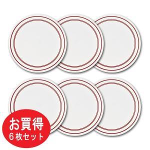 コレール CORELLE クラシックカフェレッド  ワンプレートランチM6枚セット パール金属 CP-8739-6|hoonstore