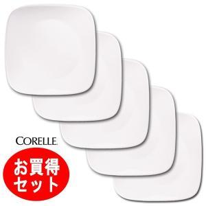 コレール CORELLE ウインターフロストホワイト スクエア大皿5枚組 パール金属  J2213−N|hoonstore