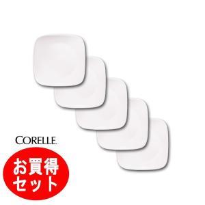 コレール CORELLE ウインターフロストホワイト スクエア小皿5枚組 パール金属  J2206−N|hoonstore
