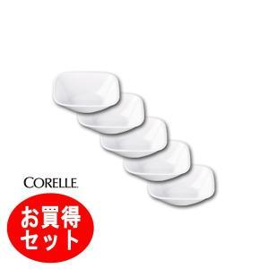 コレール CORELLE ウインターフロストホワイト スクエア小ボウル5個組 パール金属 J2310−N|hoonstore