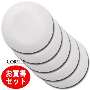 コレール CORELLE ウインターフロストホワイト 大皿5枚組 径26cm パール金属 J110−N|hoonstore