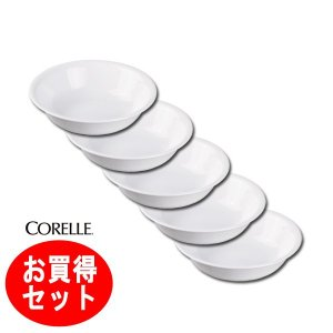 コレール CORELLE ウインターフロストホワイト 小ボウル5個組 パール金属  J410−N|hoonstore