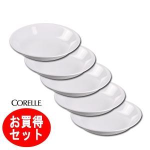 コレール CORELLE ウインターフロストホワイト 深皿 小 5枚組 パール金属  J413−N|hoonstore