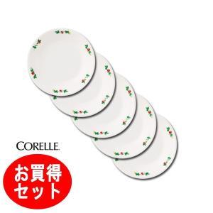 コレール CORELLE スウィートストロベリー 小皿 17cm 5枚組 J106−SWT|hoonstore