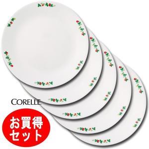 コレール CORELLE スウィートストロベリー 大皿5枚組 径26cm J110−SWT|hoonstore