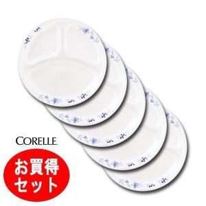 コレール CORELLE ブルーグレイス ランチ皿 小 5枚組 径21.5cm パール金属 J385−BK−5|hoonstore