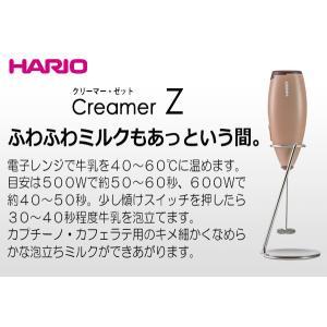ハリオ HARIO  クリーマー・ゼット ブラウン|hoonstore|03